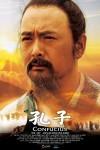 Confucius Movie Download