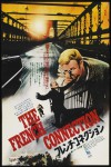 The French Connection Movie Download