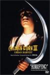 Children of the Corn III: Urban Harvest Movie Download