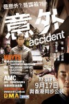 Yi ngoi Movie Download