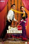 Tanu Weds Manu Movie Download