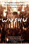 Wushu Movie Download