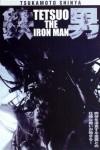 Tetsuo Movie Download