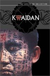 Kaidan Movie Download