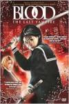 Blood: The Last Vampire Movie Download