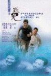 Jian yu feng yun II: Tao fan Movie Download