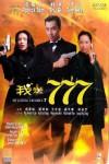 Ngo oi 777 Movie Download