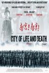 Nanjing! Nanjing! Movie Download