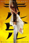 Kill Bill: Vol. 1 Movie Download