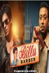 Billu Movie Download