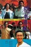 Long de chuan ren Movie Download