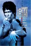 Jing wu men Movie Download