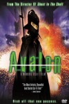 Avalon Movie Download