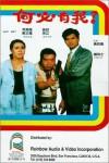 Hoh bit yau ngoh Movie Download