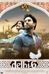 Delhi-6 Movie Download
