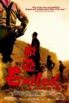 Fong juk Movie Download