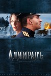 Admiral Movie Download