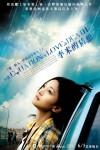 Li Mi de caixiang Movie Download