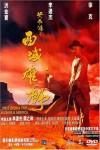 Wong Fei Hung: Chi sai wik hung see Movie Download