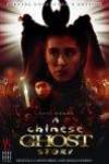 Sien nui yau wan Movie Download