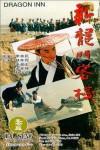 Sun lung moon hak chan Movie Download