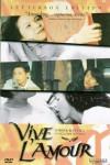 Ai qing wan sui Movie Download