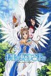 Aa! Megamisama! Movie Download