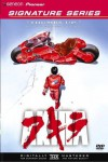 Akira Movie Download