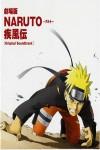 Gekijô-ban Naruto shippûden Movie Download