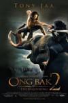 Ong bak 2 Movie Download