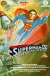 Superman IV: The Quest for Peace Movie Download