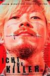 Koroshiya 1 Movie Download