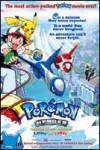 Pokémon Heroes Movie Download