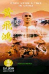 Wong Fei Hung Movie Download