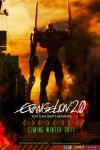 Evangerion shin gekijôban: Ha Movie Download