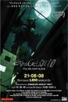 Evangerion shin gekijôban: Jo Movie Download