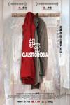 Chan mat Movie Download
