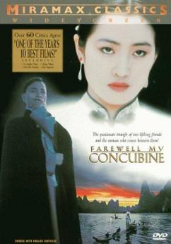Ba wang bie ji Movie Download
