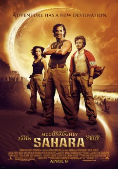 Sahara Movie Download