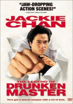 Jui kuen II Movie Download