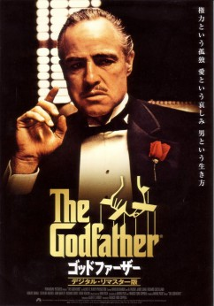 The Godfather Movie Download